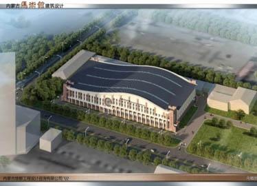 内蒙古射击射箭马术馆运动中心