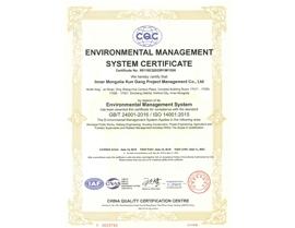 环境管理体系认证书英文