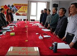 党支部成立大会与会领导、参会全体人员起立高唱国歌