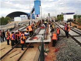 新建内蒙古博泰航力物流马场壕铁路专用线工程